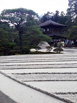 ginkakuji002