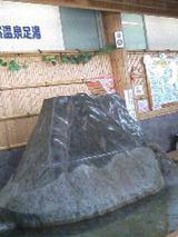 ashiyu1130.jpg
