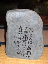 okimono802.jpg