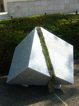 shikaku110204.jpg