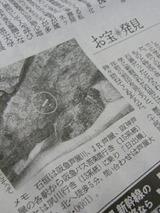 kokuin22201.jpg