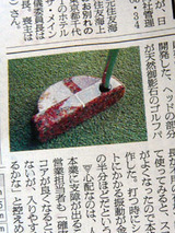 golf805.jpg