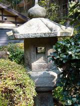 akatsukitei30502.jpg