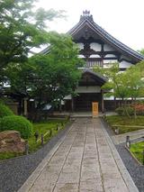 ishinomichi001