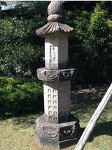sekitou004