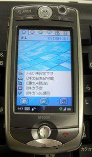 m1000.jpg