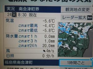 4f00ccd1.jpg