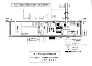 kenetsu map