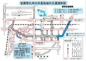田島祇園祭2019小