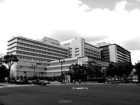 広島市立広島市民病院01