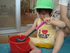 水遊び1歳1