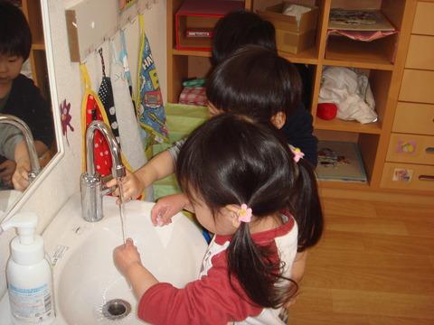 手洗い2歳児