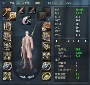 Aion0036