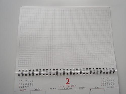 ダイソーカレンダー3