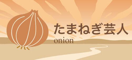 onion_0