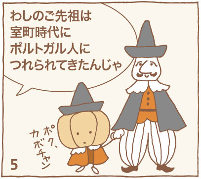 pumpkin_5