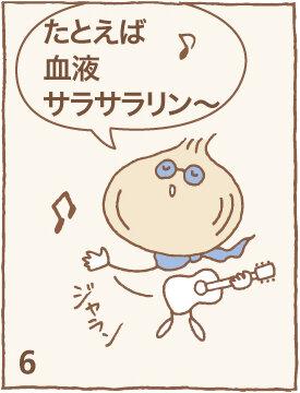 onion_6