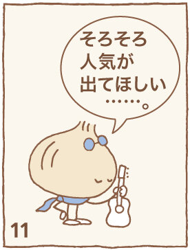 onion_11