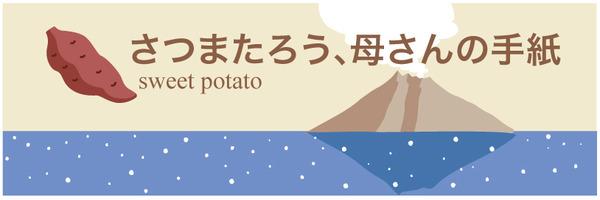 potato_0