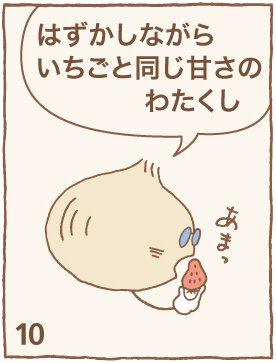 onion_10