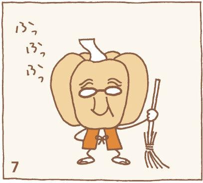 pumpkin_7