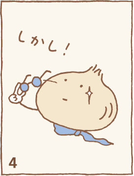 onion_4