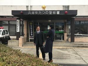 菊井弁護士&関テレ記者3