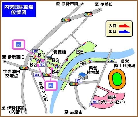 伊勢神宮地図