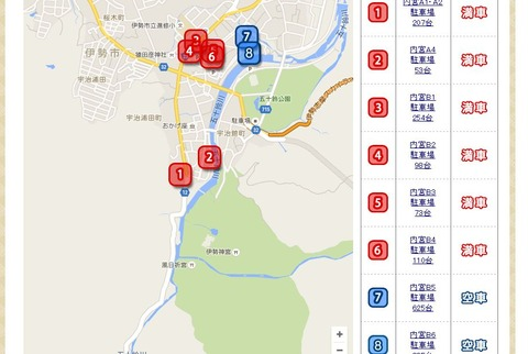 内宮駐車場地図