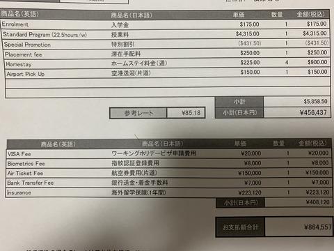 3D63AC0B-6543-4F1D-94E2-C78AD0DC60FF