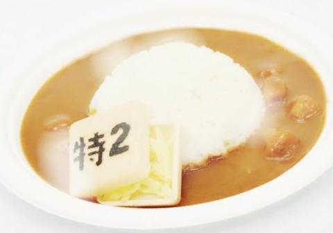 特車2課(カ)レー