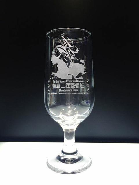 イングラムグラス
