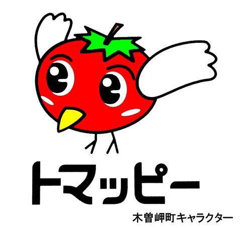 Tomappy+ロゴ
