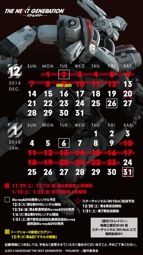 iphone5-1201