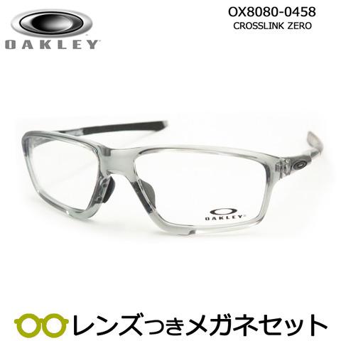 ox8080-0458-1