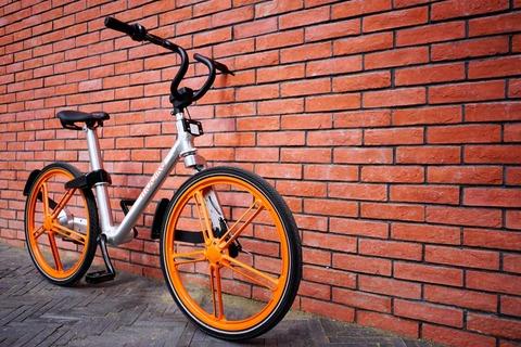 Mobile-China-bike-sharing-app-photo-3