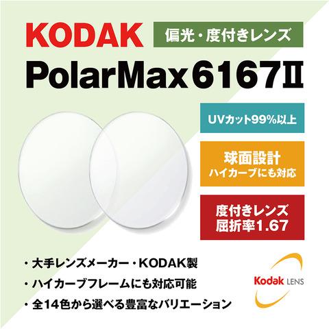 kdak06-00009y-m01