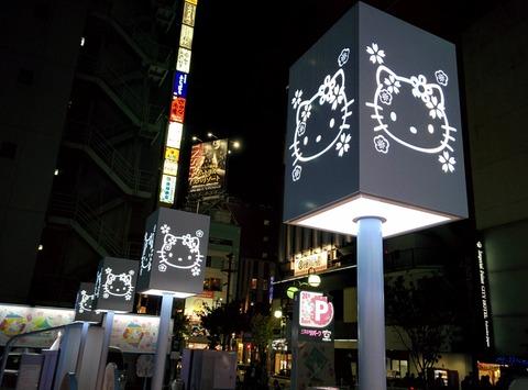 キティちゃん 街灯 中洲