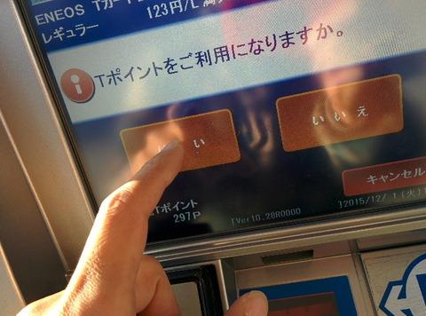 ETcard2015_1201AB
