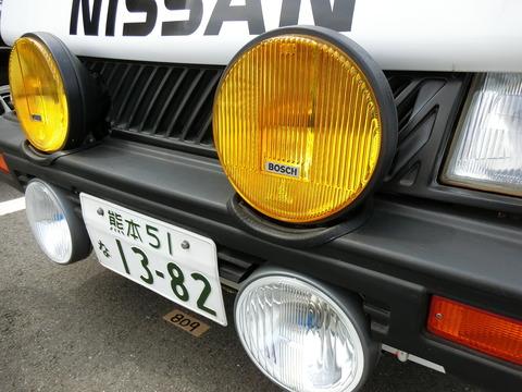 CIMG0981