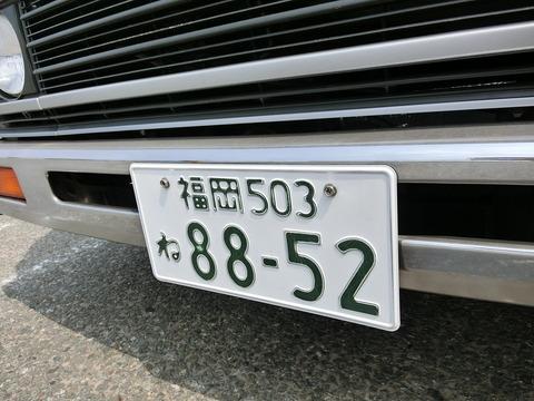 CIMG1060