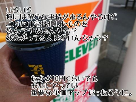 20200901_0853_53403