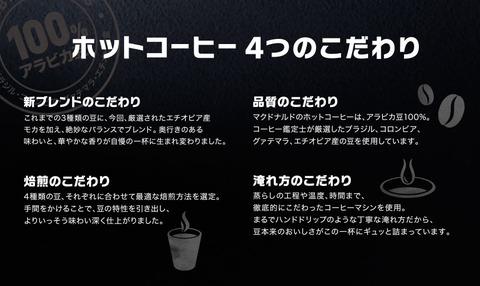 coffee_preferences
