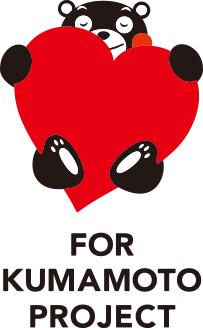 logotype_kumamoto_project