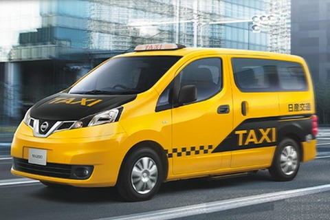 NV200 タクシー