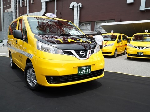 NV200 Nissan