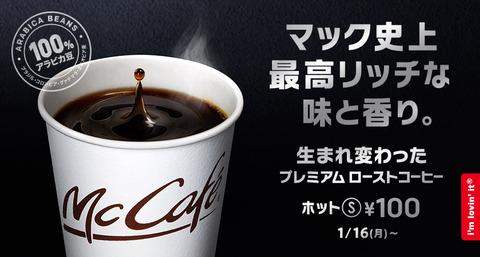 coffee_main01