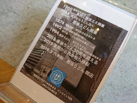 DSC_4307