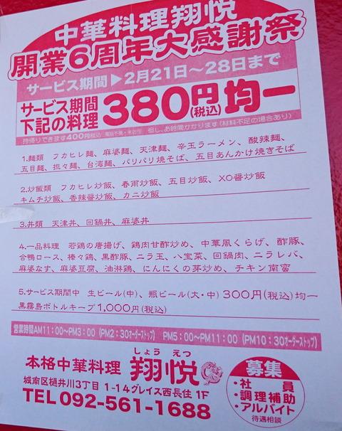DSC_0088111