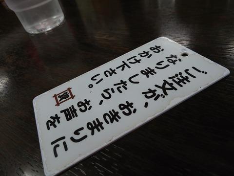 DSC_2467